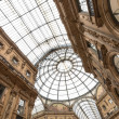Shopping art gallery in Milan, Italy — Stock Photo