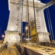 Budapest Chain Bridge Pillar, Hungary. — Stock Photo