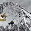 Stock Photo: Yellow cabin of abandoned Ferris wheel, Pervouralsk, Urals, Russ