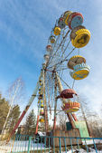 Cabins of abandoned Ferris wheel, Pervouralsk, Urals, Russia — Foto de Stock