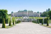 Castelo do belvedere em viena — Foto Stock