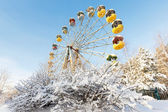Winter panorama of abandoned Ferris wheel, Pervouralsk, Russia — Stock Photo
