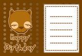Cute beaver birthday card — Stock Vector