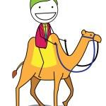 Man camel — Stock Vector