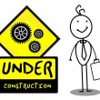 Under Construction sign — Stock Vector #9737431
