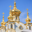 Peterhof, Russia — Stock Photo