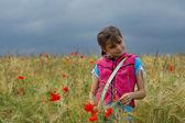 молодая девушка — Стоковое фото