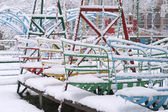 Winter park scene — Stock Photo