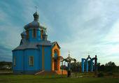 Orthodoxial kerk — Stockfoto