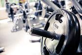 Gym room — Stock Photo