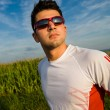Stock Photo: Jogging through the fields