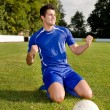 Soccer time — Stock Photo #13274965