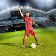 Soccer time — Stock Photo #13572756