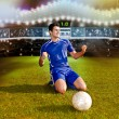 Soccer time — Stock Photo #13904809