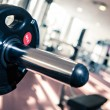 Gym room — Stock Photo #19080397