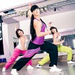 Aerobics girls - Stock Photo