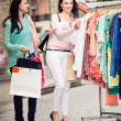 Shopping in the city — Stock Photo #27503009