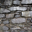 Stoned wall — Stock Photo #34792475