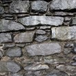 Stock Photo: Stoned wall