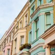 London houses — Stock Photo