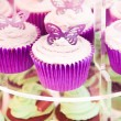 Royalty-Free Stock Photo: Cup cakes