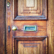 Royalty-Free Stock Photo: Front door