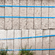 Royalty-Free Stock Photo: Concrete blocks