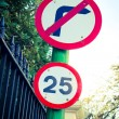 25 mph road sign — Stock Photo #22813072