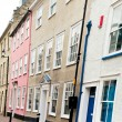 Stock Photo: Town houses