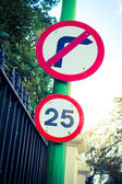25 mph road sign — Stock Photo