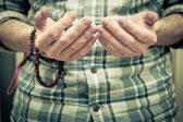 Supplication — Stock Photo