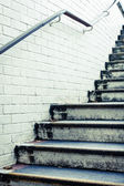 Concrete steps — Stock Photo