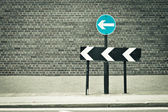 One way — Stock Photo