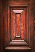 Wooden panel — Stock Photo