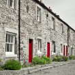 Stone cottages — Stock Photo #38702237