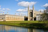 Kings College Cambridge — Stock Photo