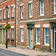 Stock Photo: English town houses