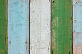 Wooden boards — Stock Photo
