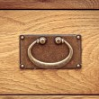 Drawer handle — Stock Photo