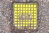 Gas supply — Stock Photo