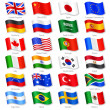 World Top Countries Vector National Flags — 图库矢量图片 #42843347