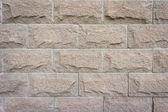 Azulejo de piedra marrón pared textura de la superficie — Foto de Stock