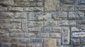 Background of grey stone wall texture — Stock Photo