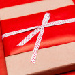 Gift box — Stock Photo #40293827