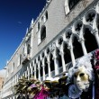 Carnival masks in Venice — Stock Photo