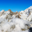 View on height mountains peak — Stock Photo