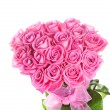 Bouquet of pink roses — Stock Photo #12323281