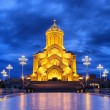 Постер, плакат: Holy Trinity Cathedral in Tbilisi