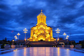 Holy Trinity Cathedral in Tbilisi — Stock Photo