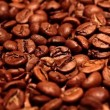 Coffee grains — Stock Video #12628031